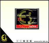 ES數位 SanDisk Extreme Pro CF 1067x 160MB/s 160M 32G 32GB 高速 記憶卡 搭載 UDMA7 群光公司貨