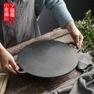 加厚鑄鐵山東雜糧煎餅鏊子煎餅鍋家用無涂層平底鍋煎餅果子工具 WJ3C數位百貨