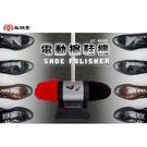【尚朋堂】台灣製 電動擦鞋機 UC-989P