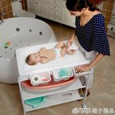 雅親嬰兒護理台多功能新生兒洗澡按摩換衣可折疊寶寶撫觸台尿布台igo 橙子精品