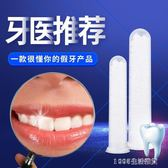臨時修復缺牙牙縫牙洞自制假牙套仿烤瓷牙臨時假牙 1995生活雜貨