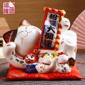 福緣貓開運躺貓招財貓擺件開業店鋪創意禮物陶瓷存錢罐日式裝式品