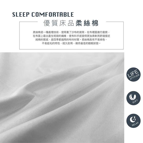 【BEST寢飾】經典素色床包枕套組 純淨白 單人 雙人 加大 特大 均價 日式無印 柔絲棉 台灣製