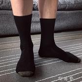 【4雙】商務男襪滑板鯊魚紳士襪性感中筒襪夏季薄款正裝黑襪男 【快速出貨】