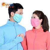 UV100防曬口罩女防紫外線口罩純色騎行薄款透氣遮陽口罩10027【蘇迪蔓】
