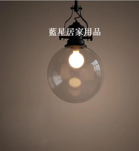 美式工業復古燈 半圓鍋蓋吊燈  25cm直徑【藍星居家】
