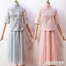 漢服旗袍二件套裝伴娘禮服女中式中國風平時...