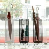 置物架雨傘多功能家用門店商用落地式瀝水雨傘桶置傘架簡約創意ATF  英賽爾