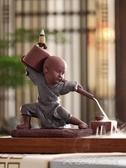 功德 功夫小和尚倒流香爐家用室內觀賞流煙禪意個性茶具創意擺件 大宅女韓國館韓國館YJT