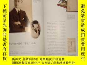 二手書博民逛書店收藏、拍賣罕見2008年第7期(總第71期): 聚焦廣東歷代繪畫