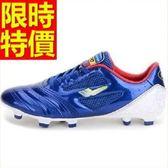 足球鞋-時尚新款耐穿運動兒童成人男釘鞋2色63x8[時尚巴黎]
