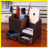 雙十二狂歡購文具收納盒辦公室桌面裝筆筒多功能創意時尚韓國學生可愛名片座架【奇貨居】