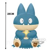 1月預收 玩具e哥 景品 精靈寶可夢 飽足時光 超大型絨毛布偶 小卡比獸 代理18275