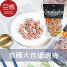 【限時下殺$139】泰國零食 MAGMAG 大包還魂梅(186g)