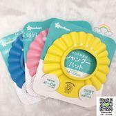 日本本土西鬆屋 嬰兒寶寶淋浴帽/洗澡帽/洗發帽 兒童  可調節 宜品