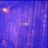 裝飾燈串 流水燈 廠家直銷LED室內流水燈串 供應批發照明彩色成片流水燈 卡菲婭