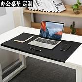 扣掛邊電腦辦公寫字桌墊商務書寫字桌墊超大皮革鼠標墊定制作 童趣潮品