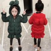 女童棉衣2020新款春裝小女孩棉襖洋氣加厚外套兒童中長款羽絨棉服 藍嵐