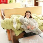 鱷魚公仔毛絨玩具睡覺抱枕長條枕女孩布娃娃玩偶可愛女生生日禮物『小淇嚴選』