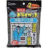 日本製*日本 雞仔牌 除濕劑-備長炭吊掛式吸濕脫臭小包-衣櫥用
