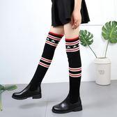 毛線長靴女過膝 襪 靴防滑平底粗跟長筒彈力針織皮靴 黛尼時尚精品