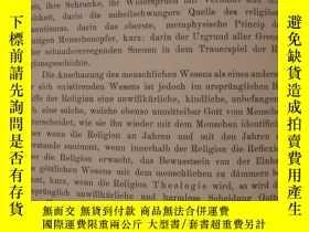 二手書博民逛書店罕見德國哲學家費爾巴哈著《基督教的本質》1903年出版Y1963