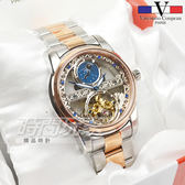 valentino coupeau 范倫鐵諾 簍空自動上鍊機械錶 日月星辰 防水手錶 雕花男錶 不銹鋼 玫瑰金 V6169ATR