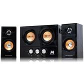 【台中平價鋪】 全新 JS 淇譽 JY3250 2.1聲道 3件式 雙重低音全木質多媒體喇叭