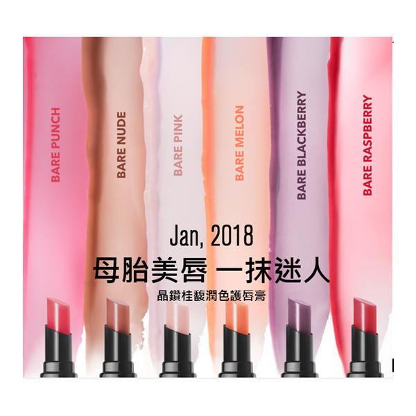 【BOBBI BROWN 】晶鑽桂馥潤色護唇膏 2.3g