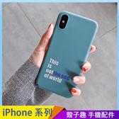 藍色英文 iPhone XS Max XR iPhone i7 i8 i6 i6s plus 手機殼 手機套 全包邊硬殼 保護殼保護套 磨砂殼 防指紋