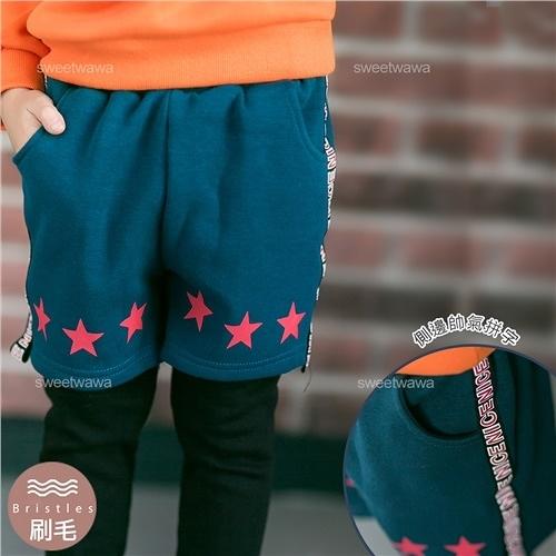 運動風潮~星星假兩件長褲褲中褲(厚棉,內絨毛)~禦寒保暖(241114)★水娃娃時尚童裝★