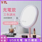 LED觸控補光化妝鏡 360度無死角美妝鏡 觸控式LED燈 梳妝臺鏡子三段條光補光燈可收納桌鏡 igo