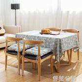 桌布 棉麻餐桌布夏季和風清爽桌布布藝長方形茶幾布台布可定制 怦然心動