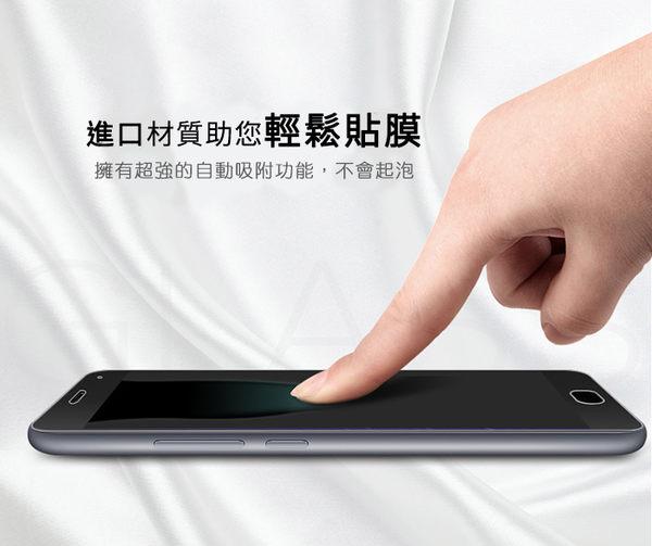 【MK馬克】HTC 10 evo 5.5吋 9H鋼化玻璃保護膜 保護貼 鋼化膜 玻璃貼 玻璃膜 (非滿版膜) 免運費