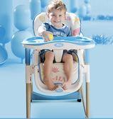 餐椅多功能小孩可摺疊躺便攜吃飯寶寶嬰兒童桌餐椅 智聯igo