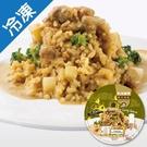金品奶油咖哩雞肉焗飯330G/盒【愛買冷...