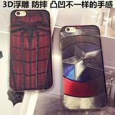 King Shop 浮雕美國隊長三星A7 2017 版手機殼A720F 保護套A7200 防摔空壓軟殼
