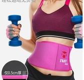 TMT護腰暴汗腰帶女收腹爆汗運動保暖訓練發汗馬甲線速成健身 藍嵐