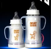 愛得利奶瓶 新生嬰兒奶瓶玻璃寬口徑寶寶帶手柄吸管保護套防摔耐  莉卡嚴選