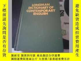 二手書博民逛書店朗曼當代英語詞典罕見Longman Dictionary of Contemporary EnglishY27