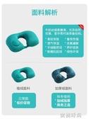 按壓充氣u型枕便攜旅行頸椎護頸枕午睡脖子U型枕旅游神器飛機靠枕『蜜桃時尚』