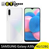 Samsung Galaxy A30s (4G/128G) 6.4吋智慧手機 超廣角、三鏡頭 (福利品)
