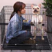 寵物折疊狗狗籠子泰迪小型中型大型犬用品貓籠兔籠博美帶廁所鐵籠