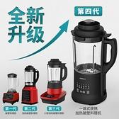 破壁機 GERELECT靜音破壁機家用小型豆漿機加熱全自動多功能料理機新款 夢藝