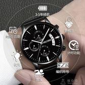 男學生運動石英錶防水時尚潮流夜光皮帶鋼帶男錶男士腕錶igo     俏女孩