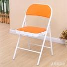 折疊椅 靠背凳子電腦椅子辦公室家用簡易麻將餐椅高成人便攜凳宿舍 QX12315 『寶貝兒童裝』
