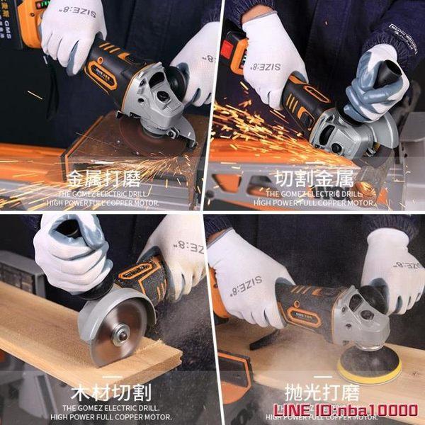 切割機戈麥斯家用鋰電無刷角磨機充電電動磨機打磨拋光機充電式切割機MKS摩可美家