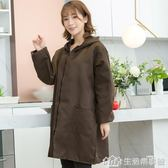 廚房做飯家用圍裙正韓時尚防水防油冬季長袖罩衣成人女男工作服  生活樂事館