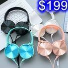 VX-3頭戴式耳機 帶麥克風通話聽歌電玩耳機 創意金屬耳罩式耳機 重低音手機電腦耳機