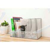 文件架 鐵藝三聯五聯文件框桌面資料立式收納夾雜志盒辦公用品分類置物架
